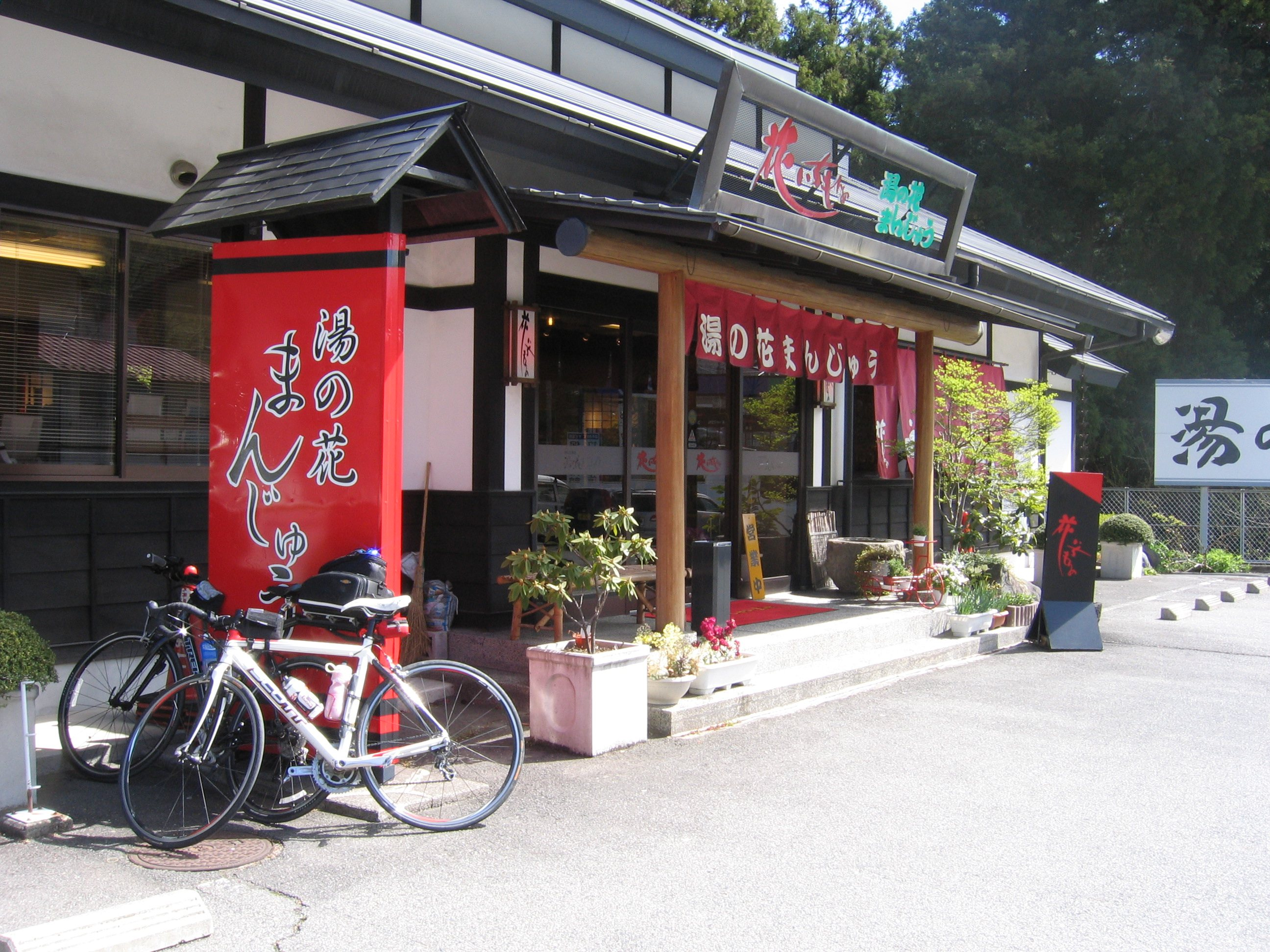 my bicycle in front of the cooky shop.jpg